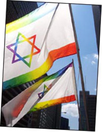 Israeliflagsgay