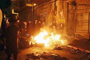 Riotsgayparadejerusalem