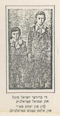 Samkaroll1916